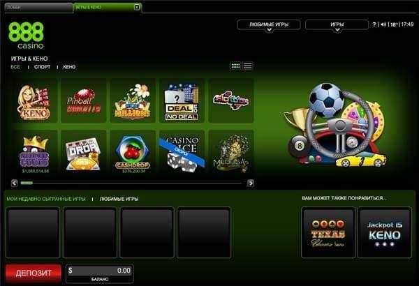888 Покер Казино и букмекерская контора