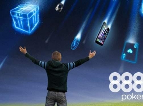 Программа лояльности 888 покер