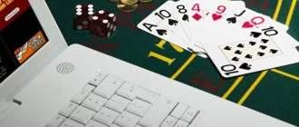 микролимиты в покере