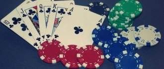 Насколько важна удача в покере