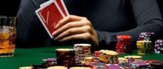 советы для игрока многостоловых турниров