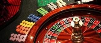 Мотивация в казино